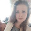 Inna, 25, Pavlograd
