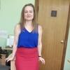 Katarina Amo, 42, г.Москва