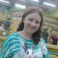 Полина, 29 лет, Близнецы, Тюмень