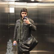 Amir 23 Москва