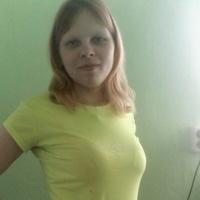 Виктория, 20 лет, Козерог, Томск