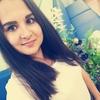 Дарья, 25, г.Энгельс