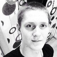 Александр, 23 года, Близнецы, Щелково