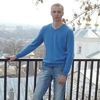 Вячеслав, 32 года, Стрелец, Пенза