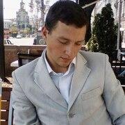 Женя 21 Киев