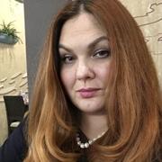Елена 30 Челябинск