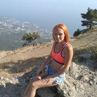 Анастасия, 33 года, Рыбы, Москва