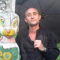 кирилл, 39 лет, Рыбы, Томск