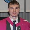 Иван, 35, г.Эдинбург