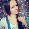Валентина, 23, г.Ельск