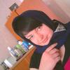 София, 28, г.Байкальск