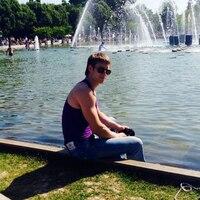 Александр, 30 лет, Скорпион, Подольск