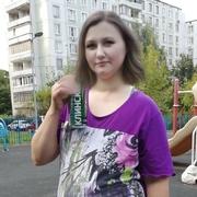 Татьяна 34 Москва