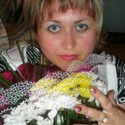 Люба 45 лет (Близнецы) Краснотуранск