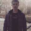 Григорий, 16, г.Пермь