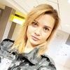 Алина, 24, г.Екатеринбург
