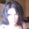 Jelena, 41, Riga
