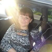 Екатерина, 29 лет, Телец, Иркутск