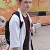 Дмитрий, 19, г.Рязань