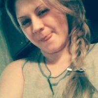 Ирина, 36 лет, Стрелец, Балашов