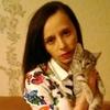 оксана, 36, г.Дальнегорск