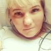 Yuliya, 41, Volzhsk