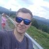Святослав, 30, г.Львов