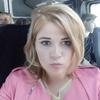 Алина, 30, г.Самара