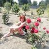 Tetyana, 35, Cherkasy