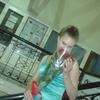 Екатерина, 33, г.Алматы (Алма-Ата)