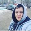 Кирилл, 20, г.Нижневартовск