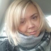 Наташа 40 Пермь