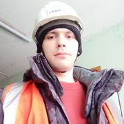 Сергей 26 Новокузнецк