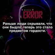Фарид 39 Москва