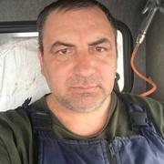 Александр 44 Тбилисская