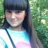 Дарья, 26, г.Электросталь