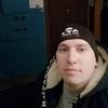 Евгений, 26, г.Кострома