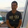 Saman, 42, г.Уотерфорд
