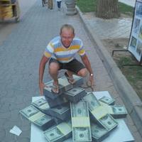 денис, 42 года, Скорпион, Кривой Рог