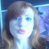 Виктория, 28, г.Краматорск