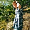 Евгений, 20, г.Сегежа