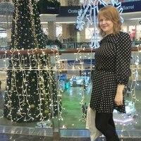 Frau Suvorova, 34 года, Лев, Москва