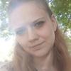 Екатерина, 27, г.Рязань