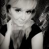 Лaна, 38, г.Алматы́