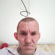 Саша Родионов 50 Брянск