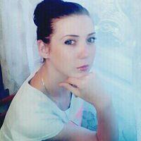 Ирина, 32 года, Овен, Иркутск