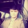 Дима, 27, г.Душанбе