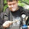 Никита, 22, г.Нижний Новгород