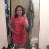 Не Ангел, 28, Софіївка