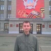 Константин, 24 года, Скорпион, Киров